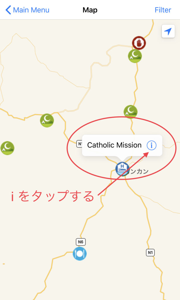 地図情報から「i」タップで情報表示