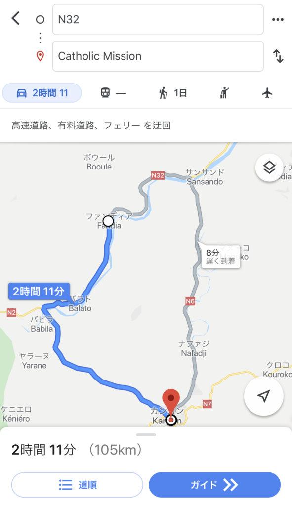 他の地図アプリと連動