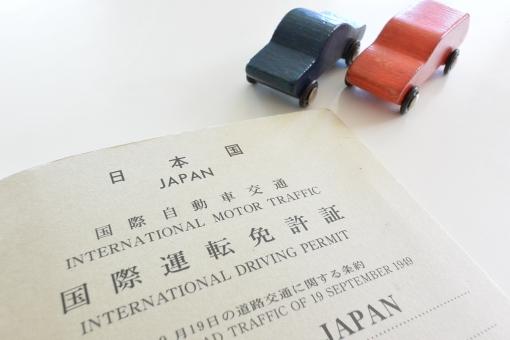 海外バイク旅には国際免許が必要
