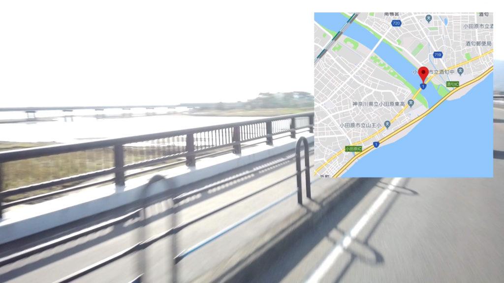 酒匂IC側の橋を渡る