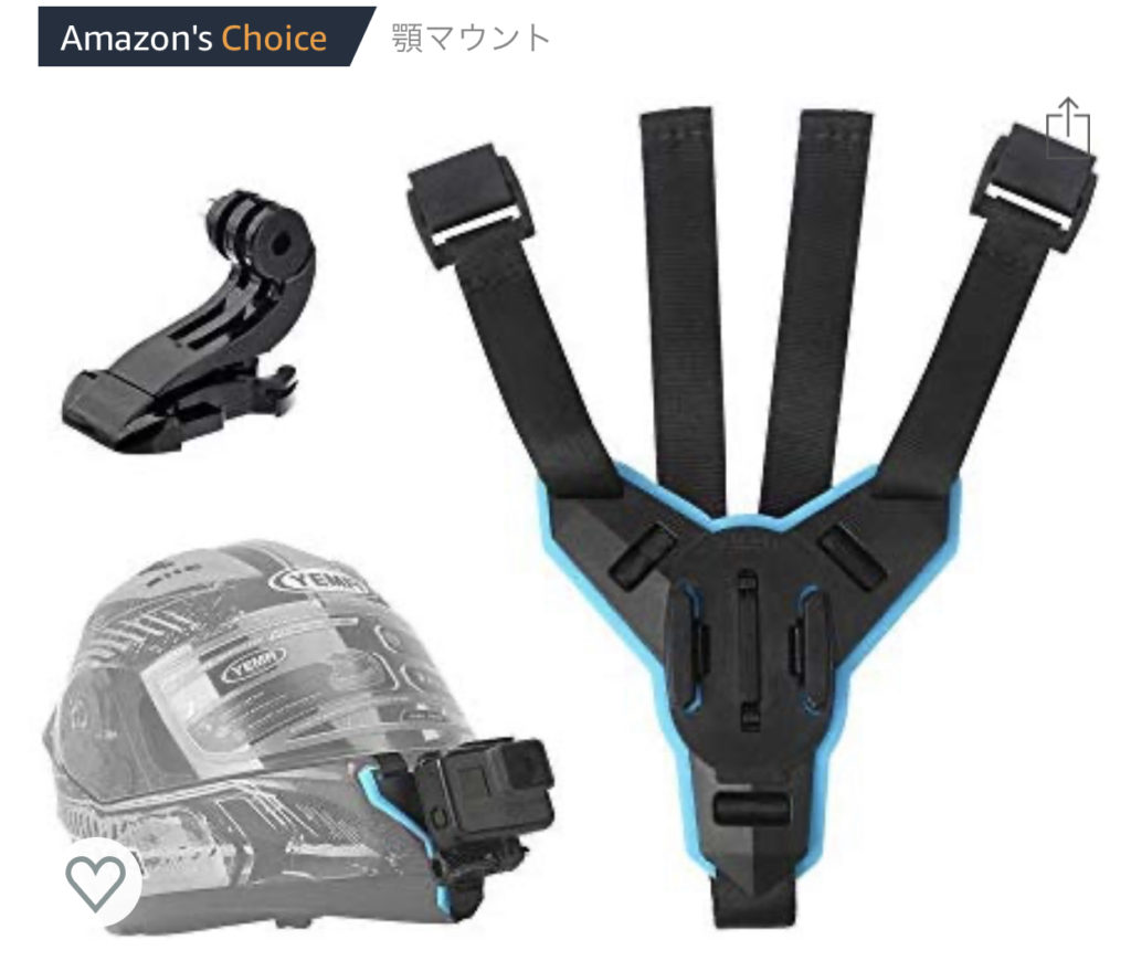 OSOMOヘルメットマウント