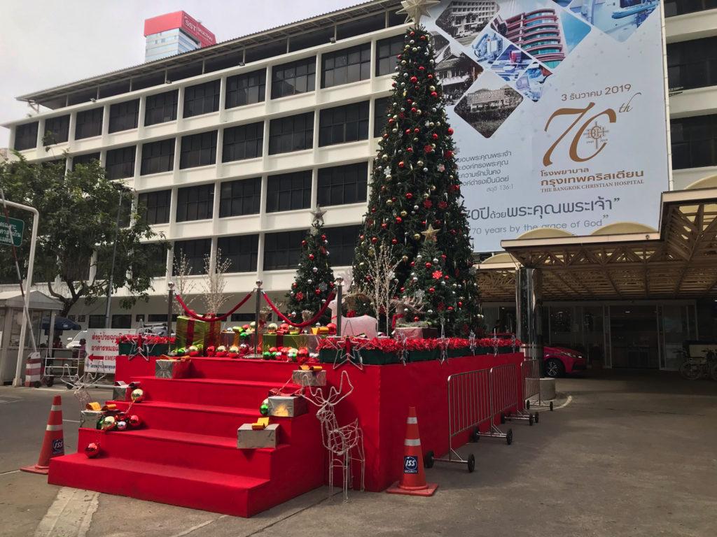 病院もクリスマスが終わってない