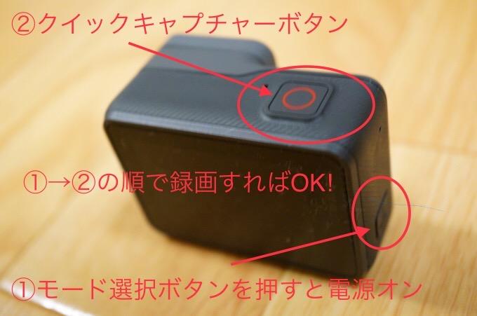 Goproマイクアダプター不具合回避方法