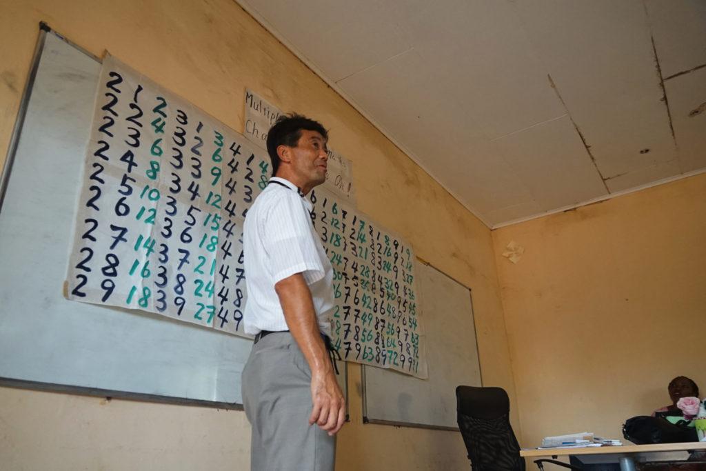 アフリカ大陸で活躍する日本人教師