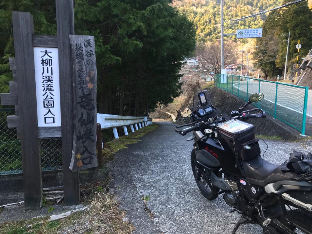 大柳川渓流公園キャンプ場