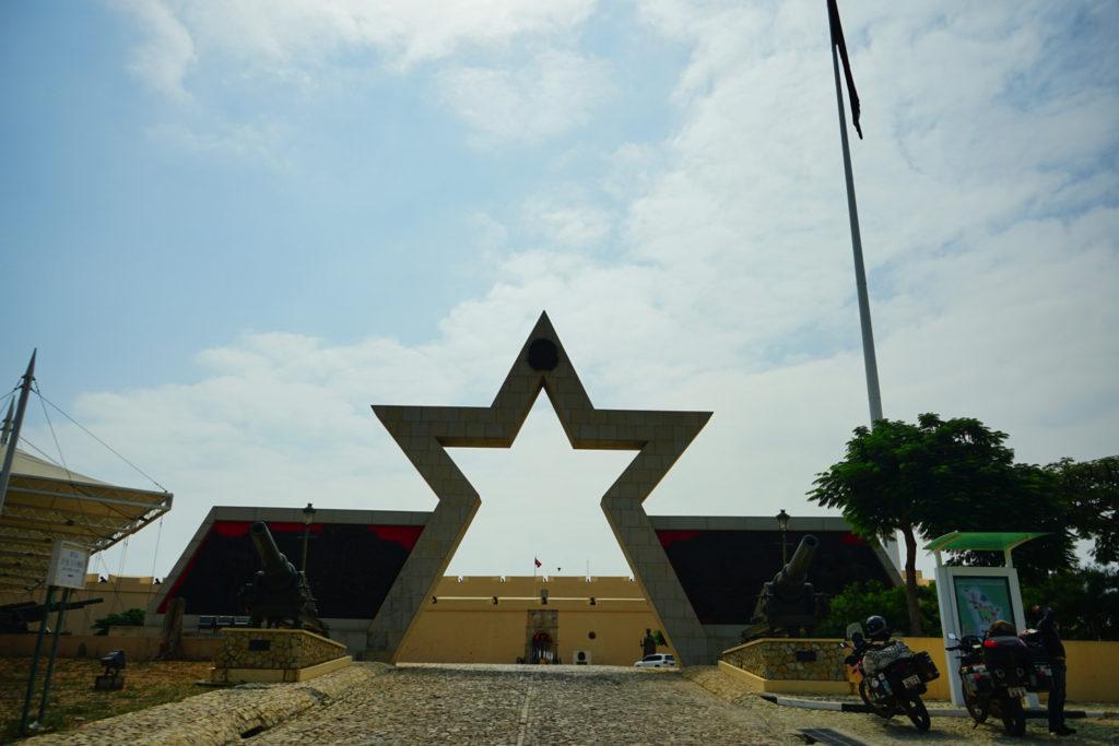 アンゴラの軍事博物館