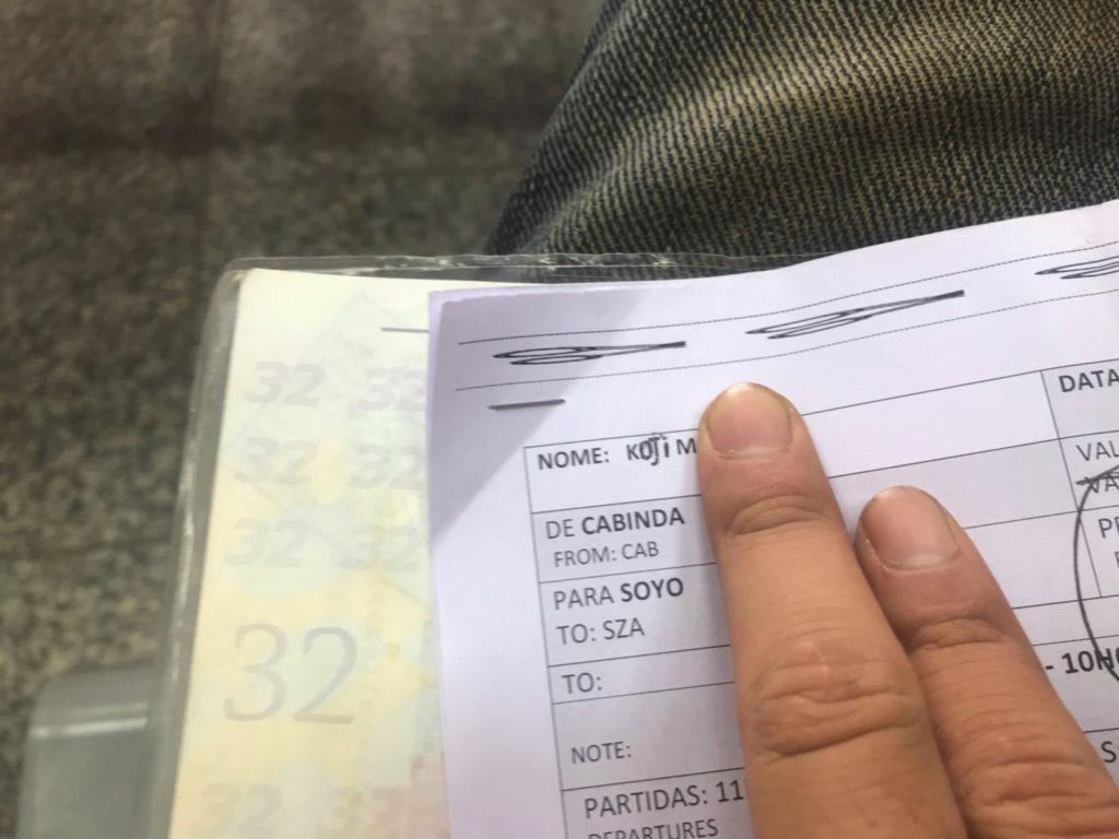 チケットの名前が間違っている