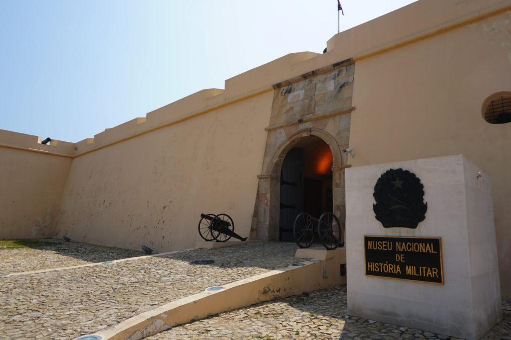 軍事博物館入口