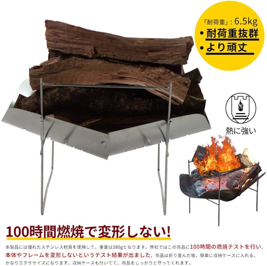 出典:Amazon(UGROW社製 燃焼実験)
