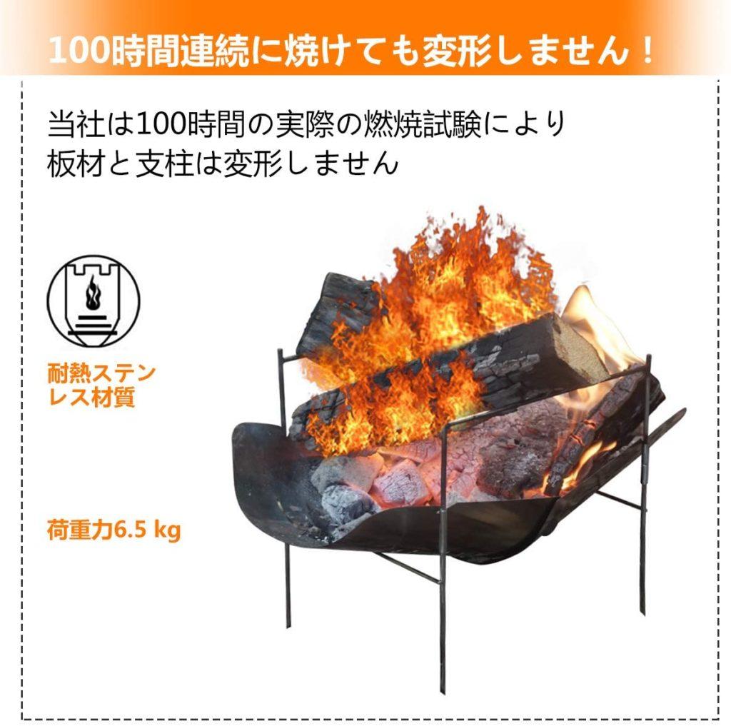 ピコグリル焚火台のコピー商品
