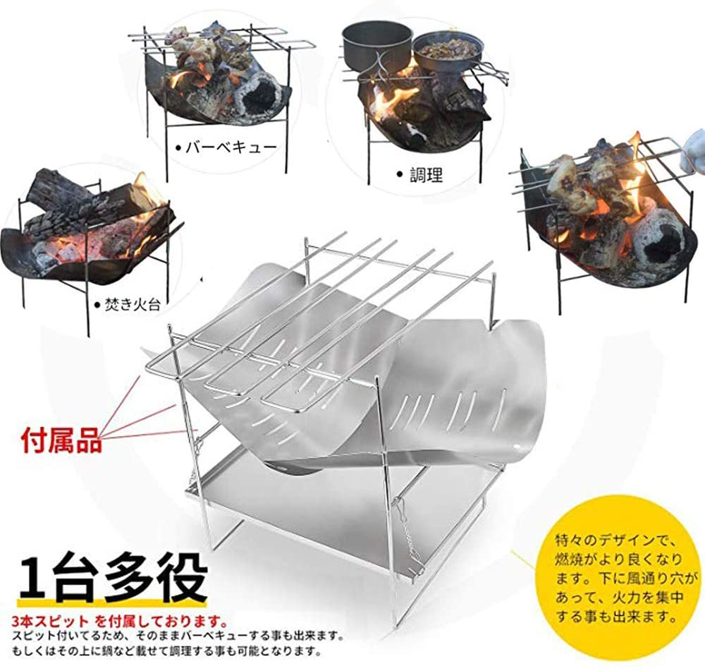 picogrill398調理シーン