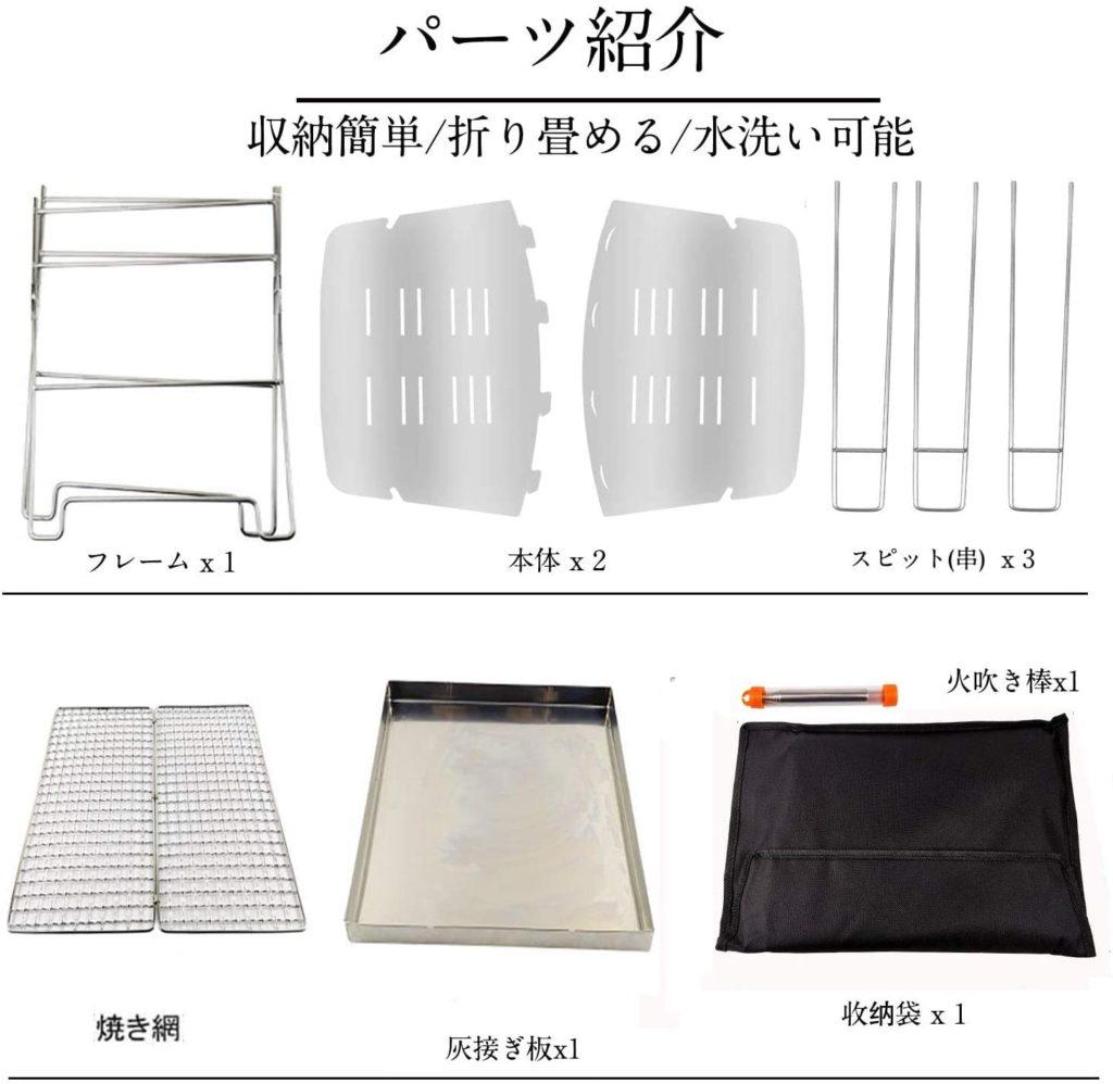ピコグリル擬き商品 ZEFEN社製