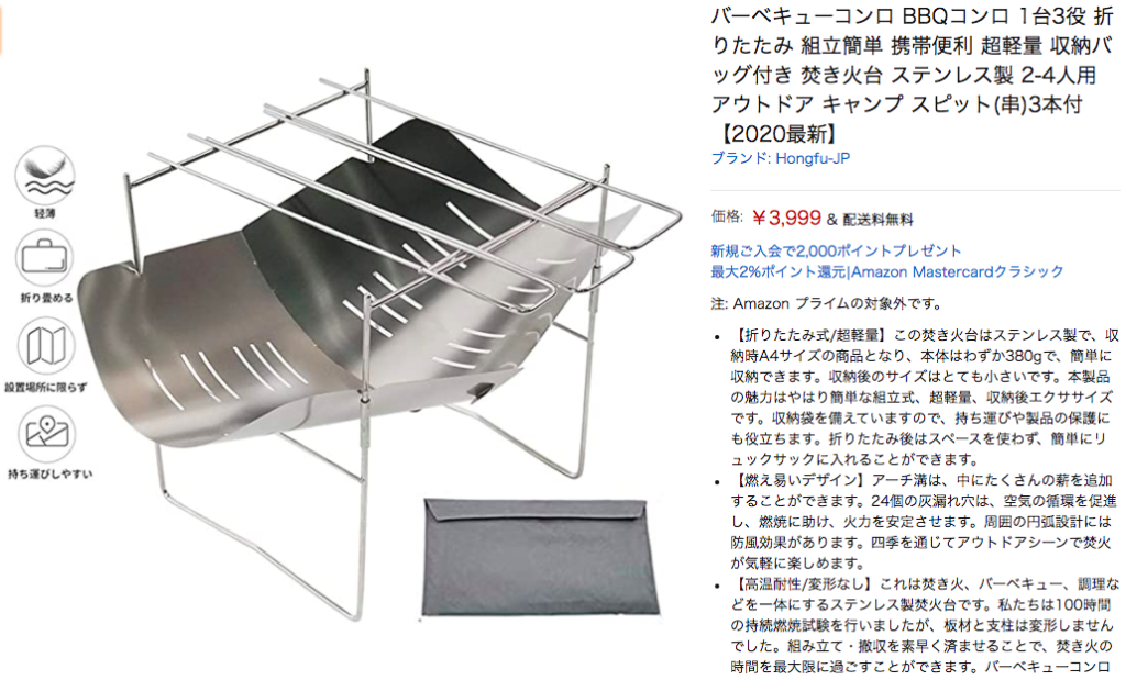 Picogrill398コピー商品