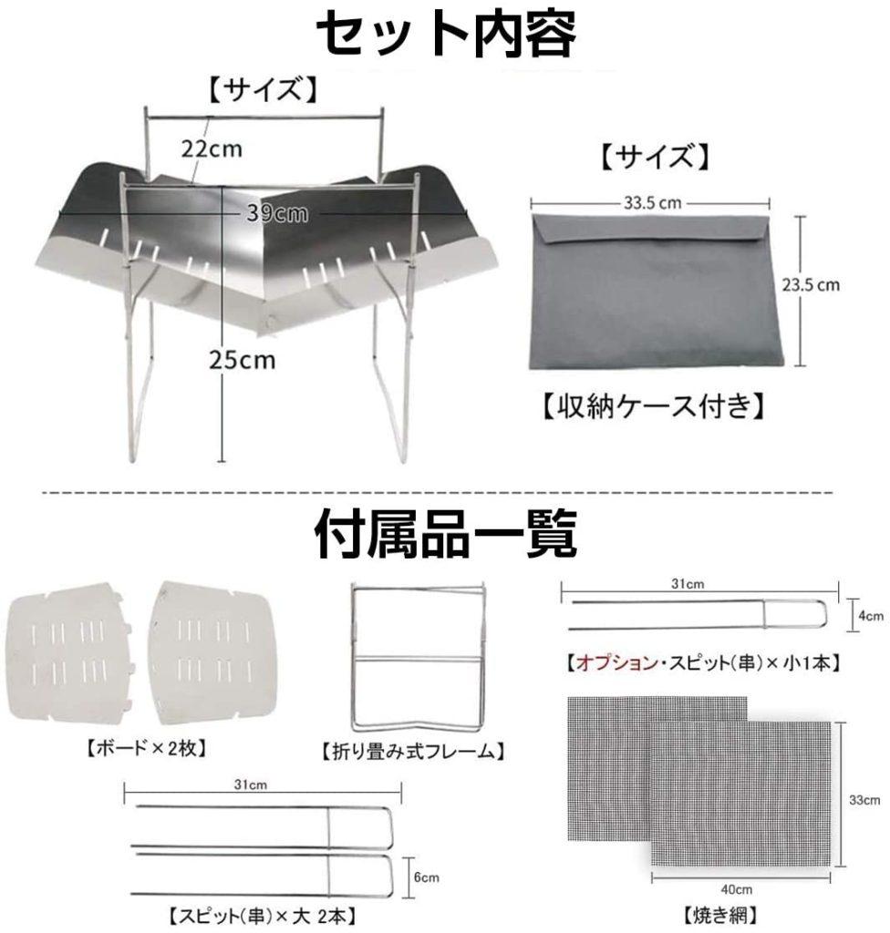 ピコグリルコピー商品 LAMA社製