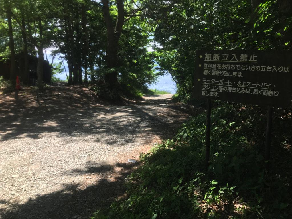 緩やかな砂利道を下ると湖畔へ