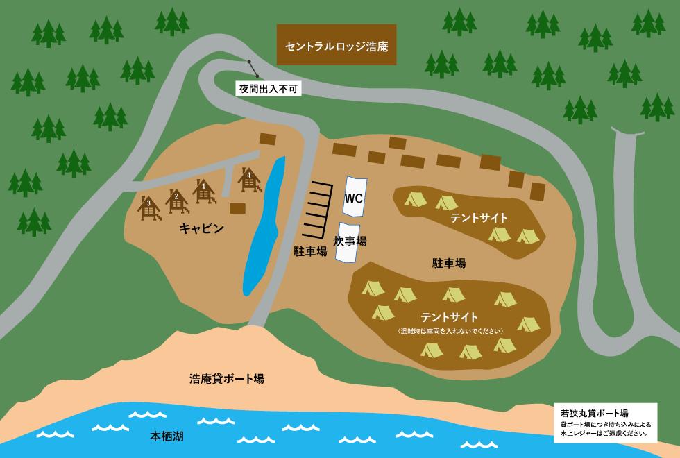 浩庵キャンプ場 サイトマップ
