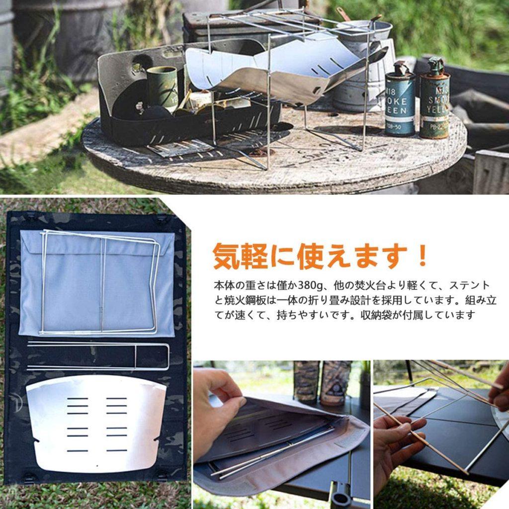 ピコグリルのコピー商品(Eareba製)
