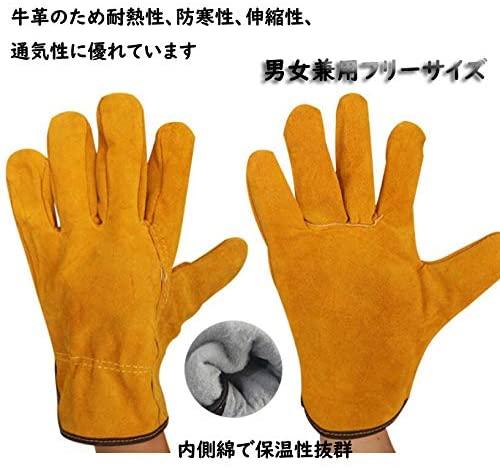 ピコグリル擬き(手袋付属)TRAVELER GUITAR