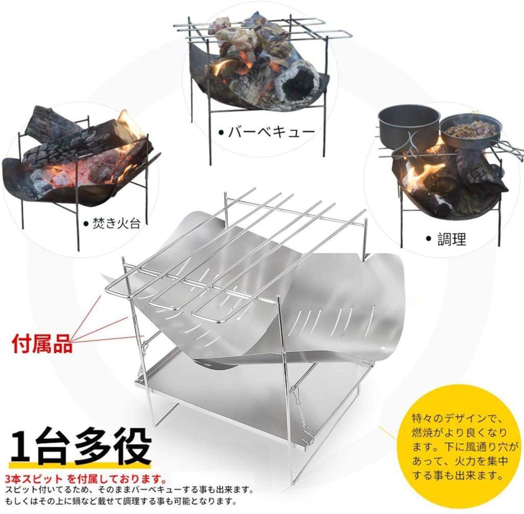 ピコグリル擬き(GOGOUP製)