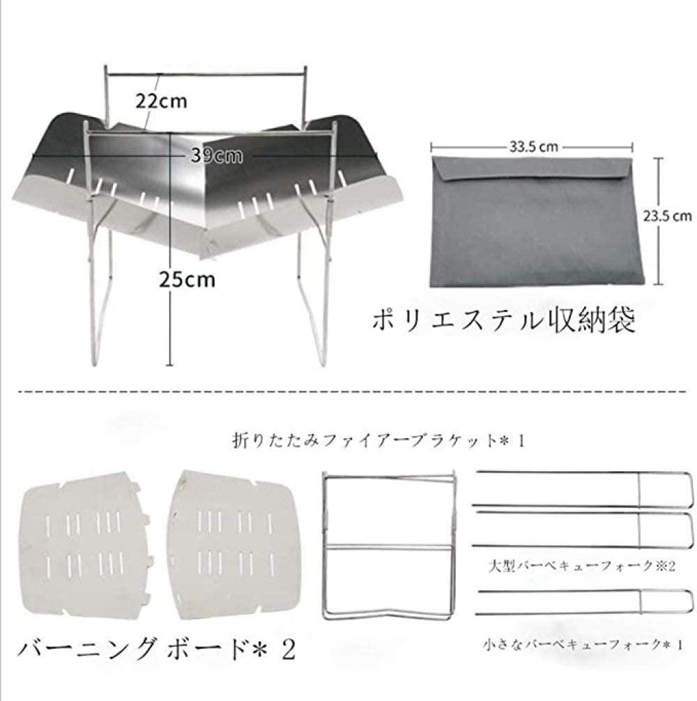 ピコグリル擬き(GUOSHUFANG製)