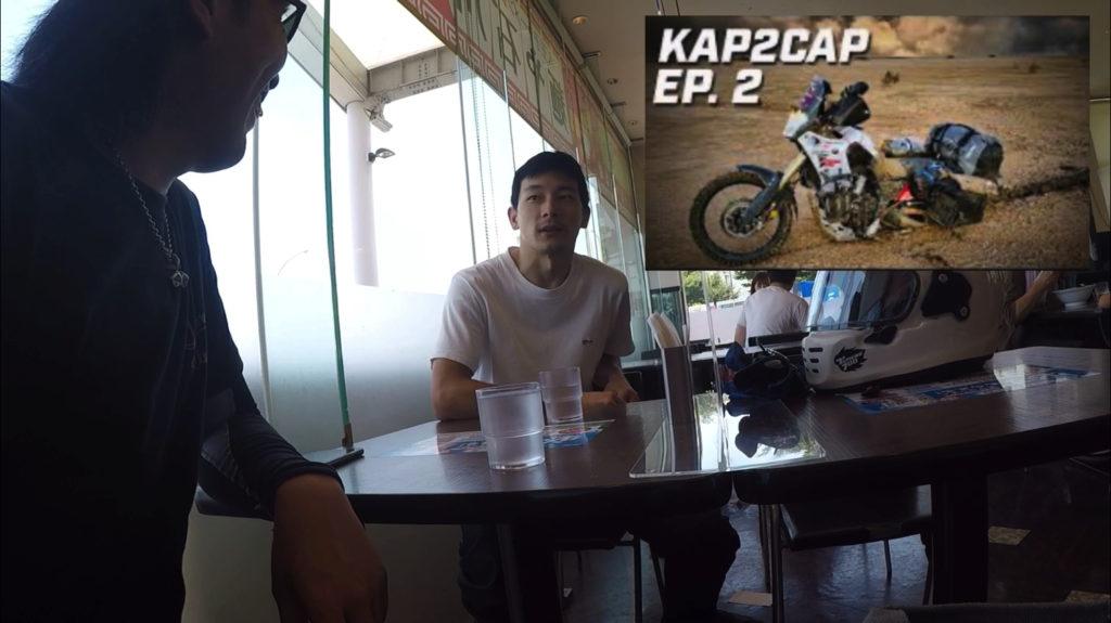 Kap2cap