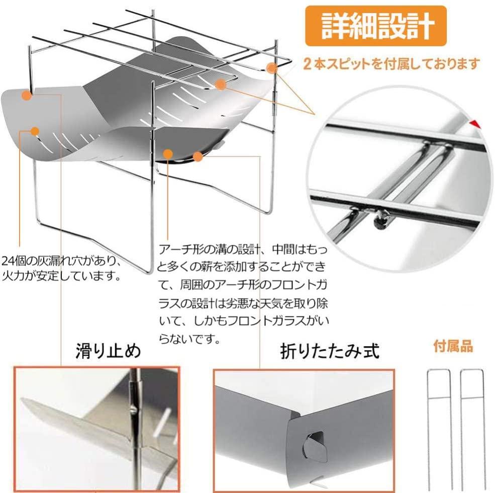 ピコグリル擬き(SakuraStore製)