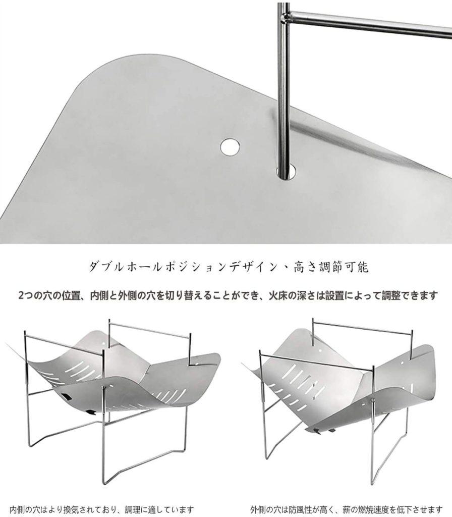ピコグリル擬き(XXXSUNNY製)