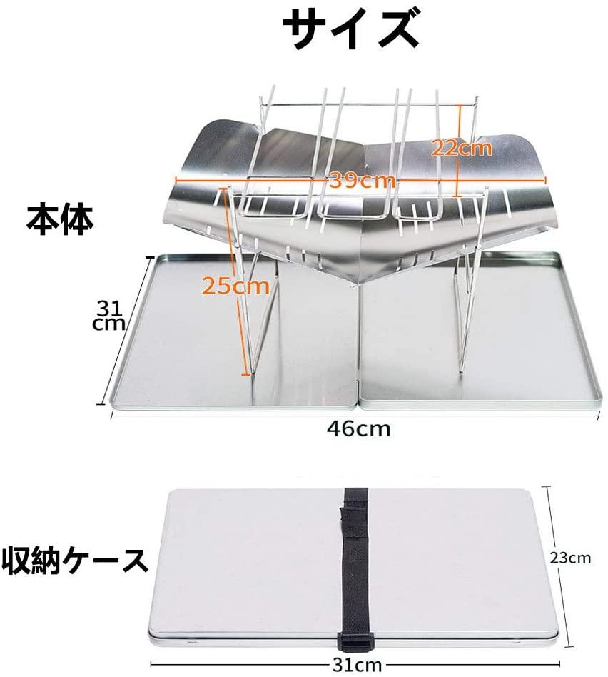 ピコグリル擬き(mouse one製)